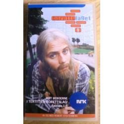 Borettslaget: Sesong 1 - Episode 1 til 5 (VHS)