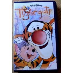 Tigergutt (VHS)