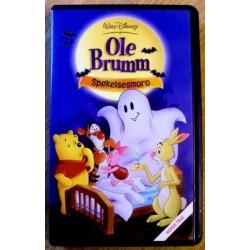 Ole Brumm: Spøkelsesmoro (VHS)