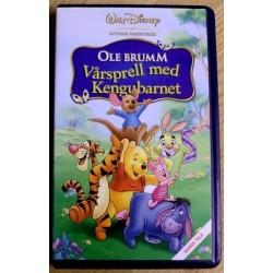 Ole Brumm: Vårsprell med Kengubarnet (VHS)