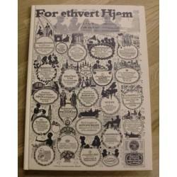 For ethvert hjem: Århus i avisannoncer 1900-1960 (Danmark)