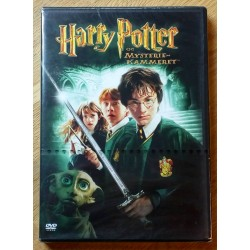Harry Potter og Mysteriekammeret (DVD)