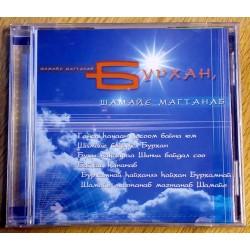 Бурхдн (CD)