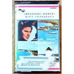 Miki Theodorakis: Bouzouki Dance (kassett)