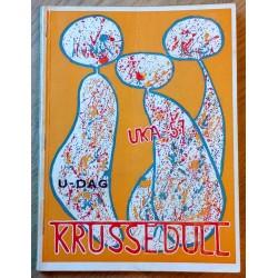 Krusedull (UKA 1957)