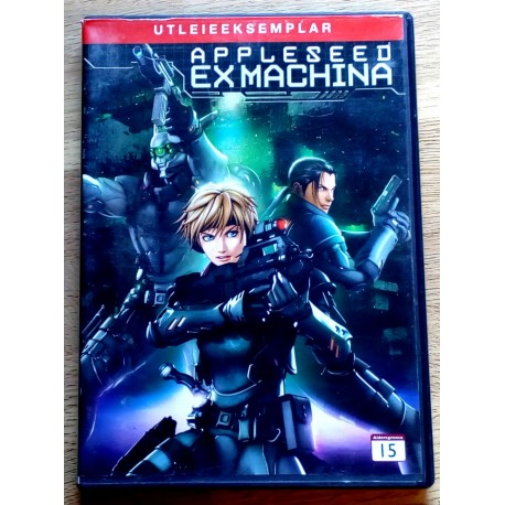 Appleseed Saga - Ex Machina (DVD)