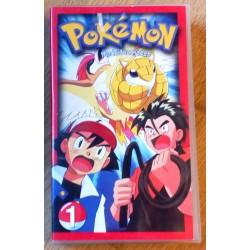 Pokemon: Nr. 1 - Nødsituasjonen (VHS)