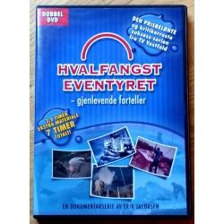Hvalfangsteventyret - Gjenlevende forteller (DVD)