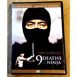 9 Deaths of the Ninja (DVD)