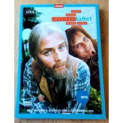Borettslaget - Serie 1 - Hele den første sesongen på dobbel-DVD! (DVD)