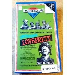 Operasjon Løvsprett (VHS)