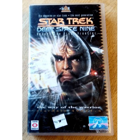 Star Trek - Deep Space Nine - The Way of the Warrior (VHS)