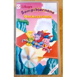 Bompibjørnene: Ønskesteinen (VHS)