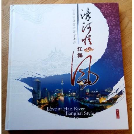 Frimerker: Love at Hao River - Jianghai Style - Samling med postfriske merker