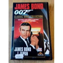 James Bond 007 - James Bond i Japan - VHS