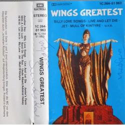 Paul McCartney- Wings- Greatest