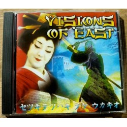 Visions of East: An Oriental Journey in Music