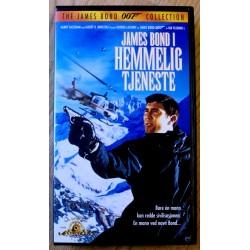 James Bond 007: I hemmelig tjeneste (VHS)