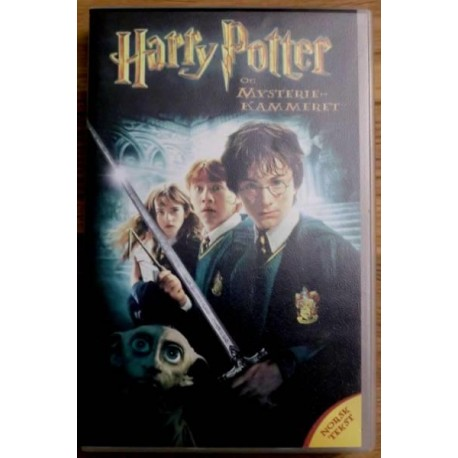 Harry Potter & Mysteriekammeret (VHS)