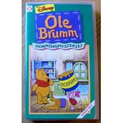 Ole Brumm: Honningmysteriet (VHS)