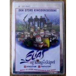Elias og Kongeskipet: 2 Disc Collection