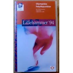Lillehammer '94 Olympiske høydepunkter