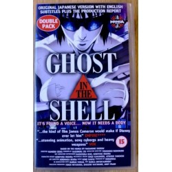 Ghost in the Shell: Double VHS - Manga (VHS)